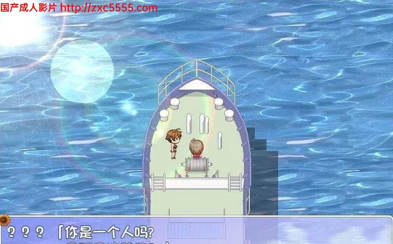 【RPG/汉化/动态CG】我暑假的秘密回忆 Ver2.0+攻略+存档+礼包 PC+安卓【3G】1910202