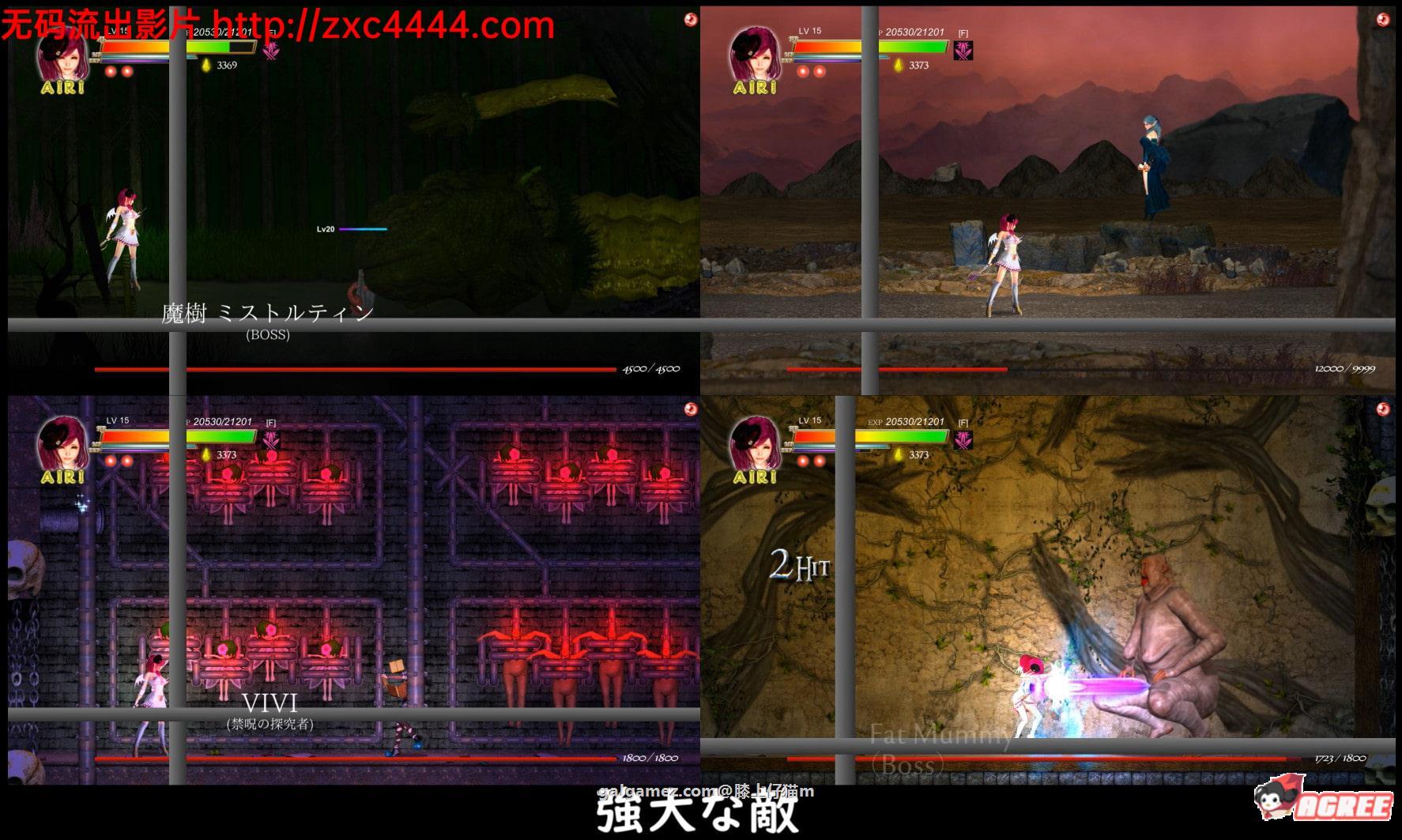 【大型ACT/中文/全动态】AIRI地狱:纯白女神与亡者之都 V1.20官中版+全DLC+存档【8G】 8