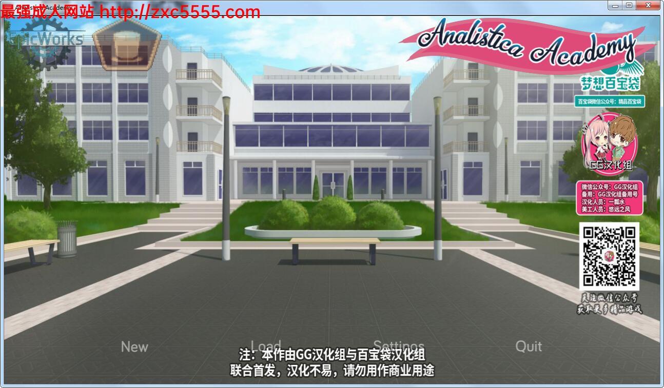 【日式SLG/GG汉化/2D手绘】分析学院 PC+安卓汉化完结版 +全CG【600M】